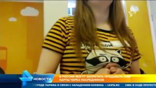 """МВД  продаже """"серых"""" сим карт играет на руку террористам"""