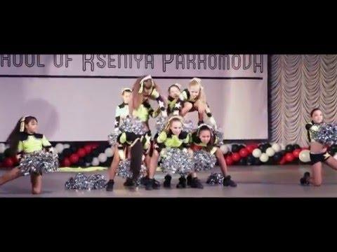 Школа танцев Ксении Пахомовой EURASIA
