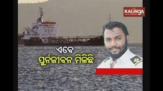 Odia sailor Sudip Choudhury returns Mumbai | Kalinga TV