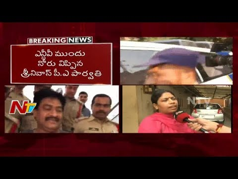 Ghazal Srinivas Molestation Case: 2nd Accused Parvati Face to Face || NTV