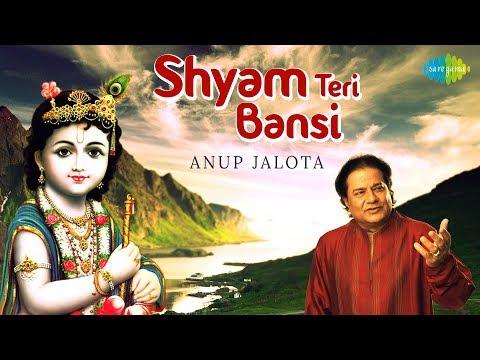 Shyam Teri Bansi | Shri Krishna Bhajans | Anoop Jalota
