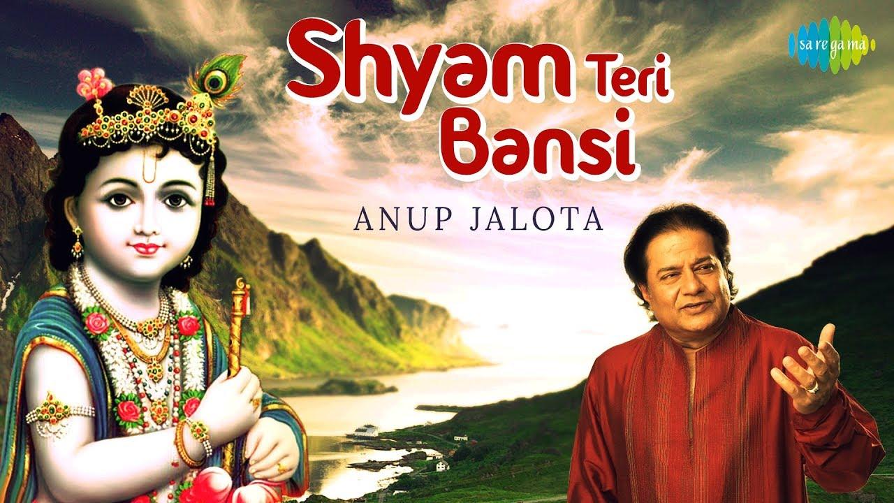 Anup Jalota Bhajan Mp3 Song Download