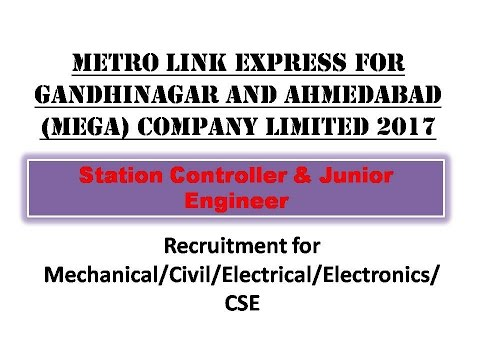 Gujarat Metro Rail Ltd 2017 Recruitment for Mechanical/Electrical/Civil/Electronics/CSE Engineers