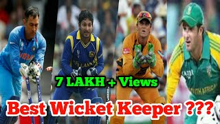 MS Dhoni Vs Adam Gilchrist Vs Mark Boucher Vs Kumar Sangakara || Keeping Comparison