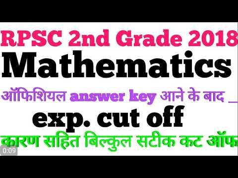 #rpsc, Rpsc 2nd Grade 2018_ mathematics expect cut off(ऑफिशियल answer key जारी होने के बाद), #letsdo