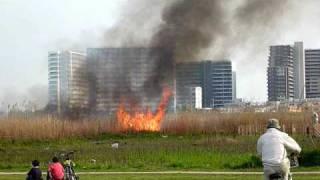 多摩川河川敷火災発生2010年4月11日