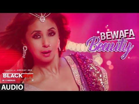 Bewafa Beauty Full Audio Song | Blackमेल | Urmila Matondkar | Irrfan Khan