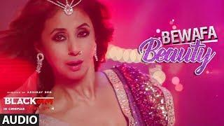 Bewafa Beauty Full Audio Song   Blackमेल   Urmila Matondkar   Irrfan Khan