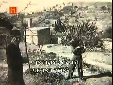 Israel  The Birth of a Nation  י