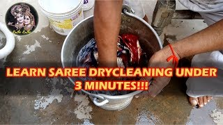Saree | How To Dry Clean At home In Hindi | Industrial Petrol | Radhe Radhe Drycleaners
