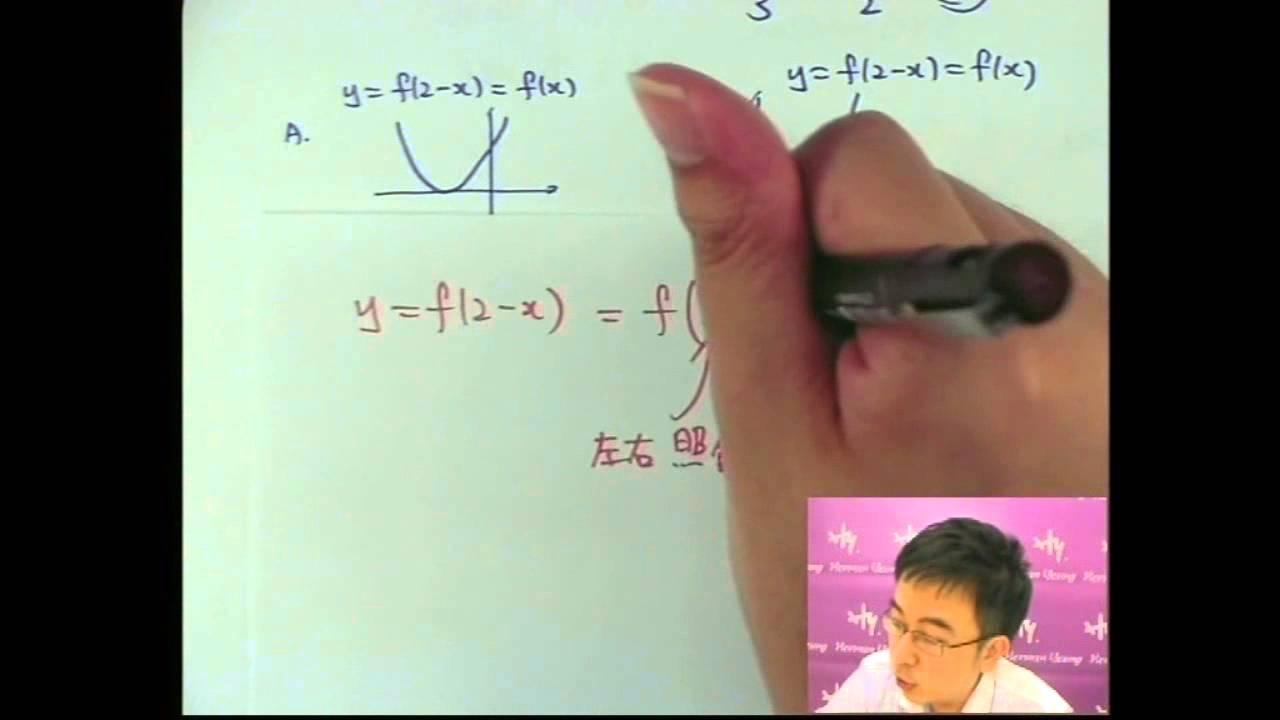 回應同學問題 (A書內容) - YouTube