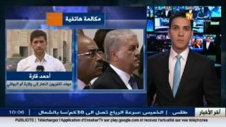 أم البواقي /  الوزير الأول طرح عدّة أمور هامة ... والجزائر لن تطبق سياسة التقشف