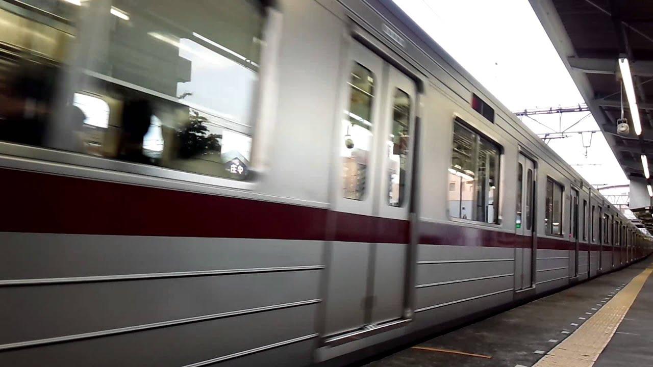 東武30000系急行 せんげん台駅発車