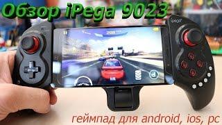 ✅ Обзор ✨  Геймпад для планшета IPega PG 9023