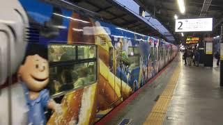 ゆめ咲線 201系 USJラッピング電車 西九条駅に到着