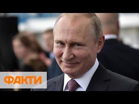 День рождения Путина: президент РФ повысил зарплату себе и своему окружению