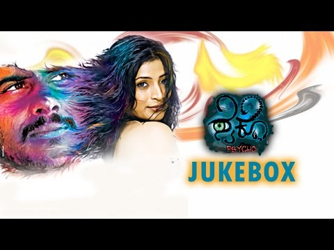 Psycho Kannada Movie | Full Songs Juke Box | Dhanush,Anita Bhatt