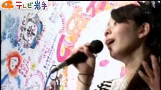 『しあわせの大漁旗』コンサート:ニュースプラスワン(テレビ岩手)