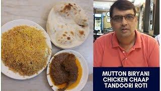 Mutton Biryani  | Chicken Chaap | At New Aliah Hotel