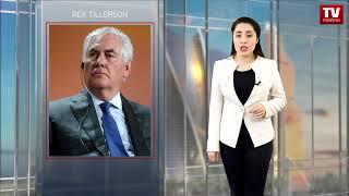 InstaForex tv news: USD trading lower after Tillerson fired  (14.03.2018)