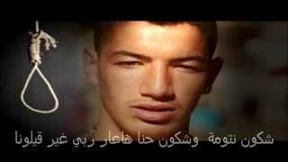 LMANSSI-Mabghitch (MIXTAPE-Ya Mot Rajel Ya Mot Wnta Kat7awel)Clip Officiel- 2015