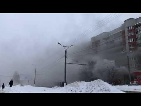 "Возгорание ""Пятерочки"" в Чебоксарах"