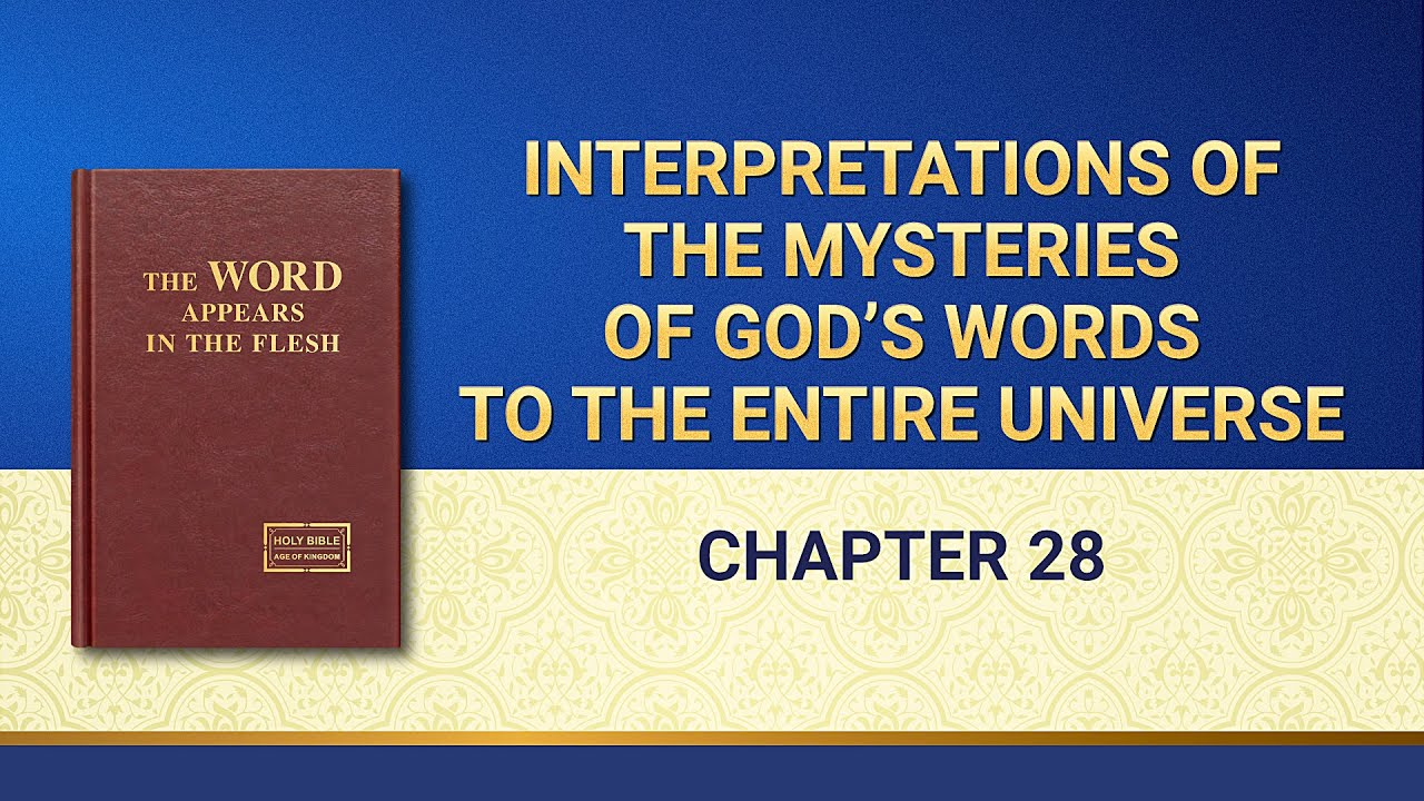 Interpretations of the Mysteries of God's Words to the Entire Universe: Chapter 28