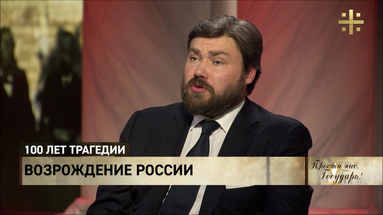 Константин Малофеев о Сергее Аксёнове
