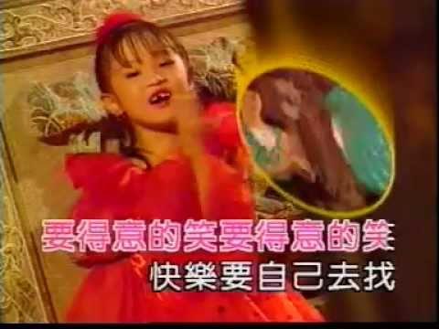 Download 七仙女 (7 Fairies) 得意的笑迎新年 (马来西亚VCD版) (原曲:得意的笑)
