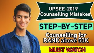 UPSEE 2019 Counselling | Step By Step Counselling And Locking Details ||