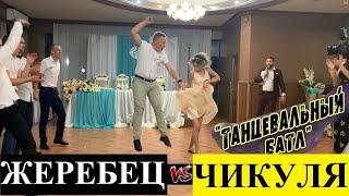 Свидетельница убила всех гостей своим танцем! Круть!