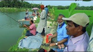 Fishing Videos By VIP Guest In Rajshahi Area Of Bangladesh