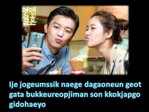 download lagu love lane ost marriage without datingdating for food lovers