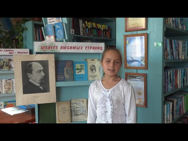 Изображение предпросмотра прочтения – АнастасияЕрохина читает произведение «Птичка» Н.А.Некрасова