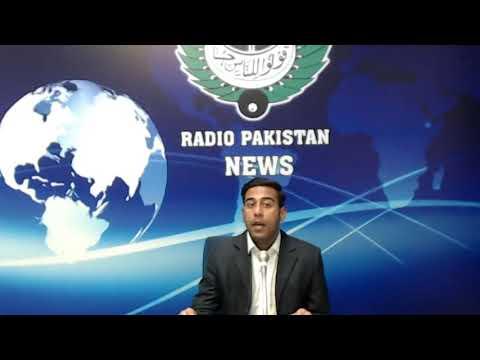 Radio Pakistan News Bulletin 1 PM  (14-02-2021)