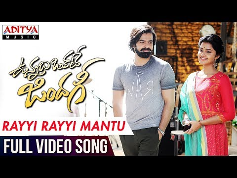 Rayyi Rayyi Mantu Video Song | Vunnadhi Okate Zindagi Video Songs | Ram, Anupama, Lavanya, DSP