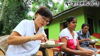 세계테마기행 - 인생찬가! 스리랑카 2부- 때로는 스리랑카 사람들처럼, 카타라가마_#002