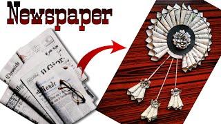 Newspaper Wall Decoration Ideas/ Paper Wall Hanging/eenuz Art's & Craft's