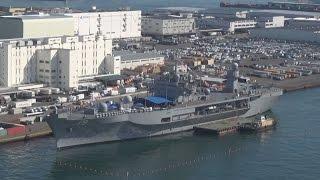 第七号掃海艇 (3代) - Japanese ...