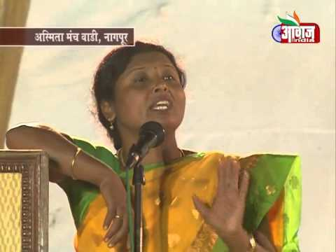 Sushma Andhare Speech @ Nagpur