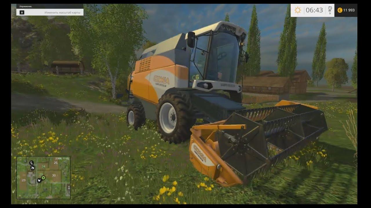 как заработать денег в игре ферма симулятор 15