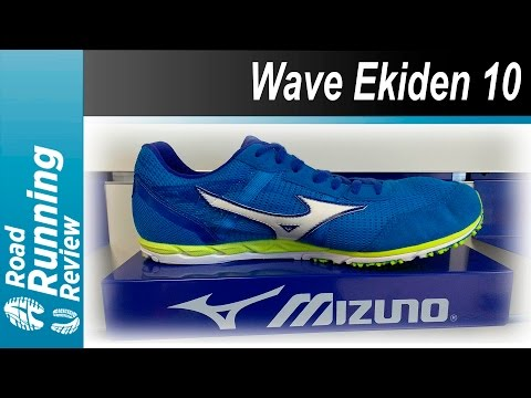 mizuno wave ekiden 10 for sale