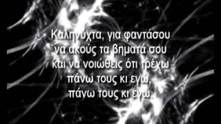 Φυσαλίδα - Γιώργος Λεούσης