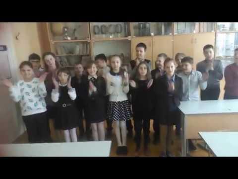 Неделя пятиклассника-2017. Творческий проект 5 Д класса Частушки