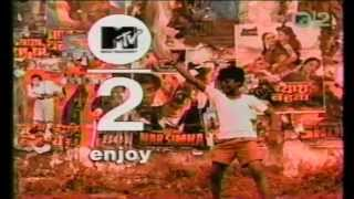 My Name is Lakhan - MTV2 Bumper