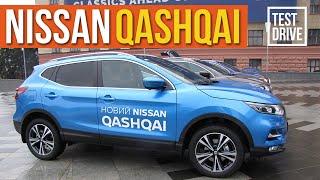 Новый Nissan Qashqai 2017