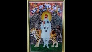 Jai Baba Sher Shah Wali Ji