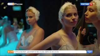 """Валерий Тодоровский о фильме """"Большой"""""""