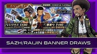 Dissidia Final Fantasy: Opera Omnia - JP - Ult Alexander Sazh/Raijin Banner Draws - Ya know?