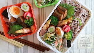 Japanese Bento Lunch Box 秋だもん。色とりどり~うちのお弁当♪